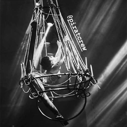Aerial Chandelier — воздушная люстра