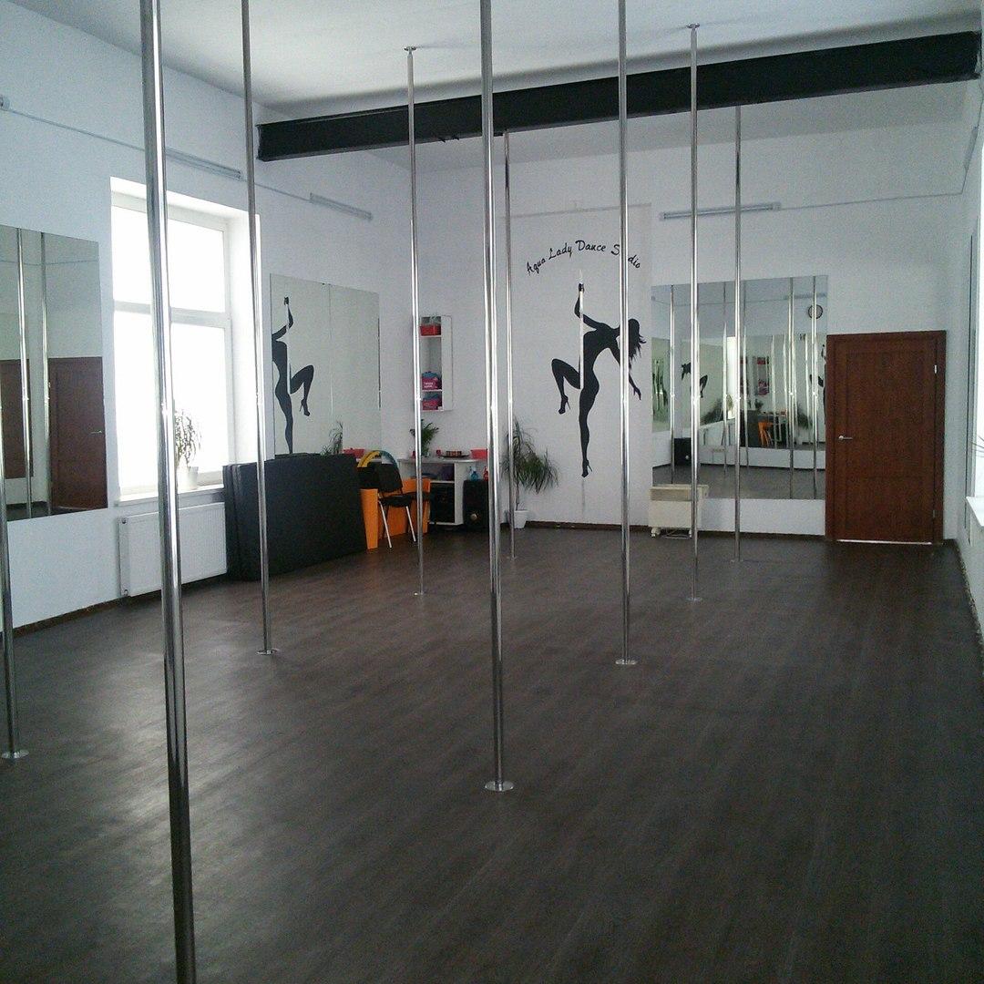 Студія танців «Aqua Lady Dance studio»